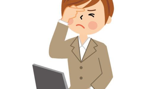 自律神経を整えて頭痛を予防しましょう!