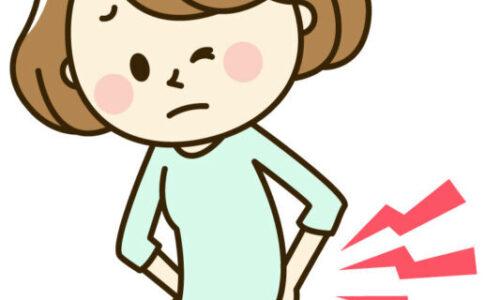 腰には異常がないのに、どうして腰が痛くなるのか?